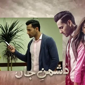 Dushman-e-Jaan Episode 2 _ 2nd June 2020 _ ARY Digital Drama