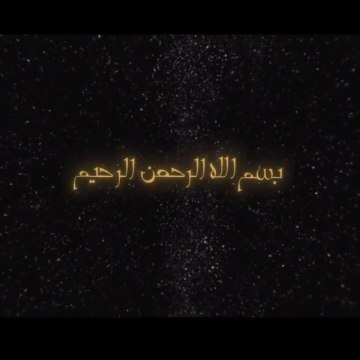 Omer Series Episode 02 Urdu Dubbed (English Subtitle)