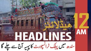 ARY NEWS HEADLINES | 12 AM | 3RD JUNE 2020