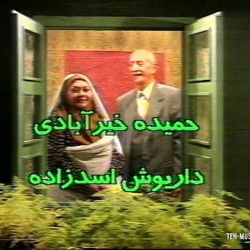 Khaneye Sabz E01 - سریال خانه سبز