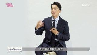【송승헌】 닭가슴살 쉐이크 VS 떡볶이? 저녁 같이 드실래요 김해경 역 송승헌 인터뷰! Song Seung-heon interview | dinermate | TVPP