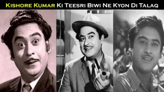 Kishore Kumar Ki Teesri Biwi Ne Kyon Di Talaq