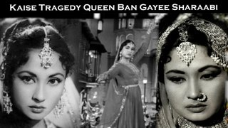 Kaise Tragedy Queen Ban Gayee Sharaabi