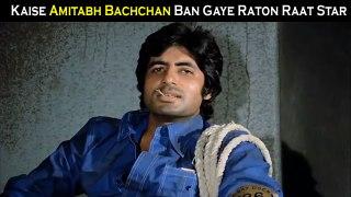 Aakhir Kaun Si Film Ki Wajah Se Amitabh Bachchan Ban Gaye Raton Raat Star