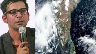 Sunil Grover ने  Mumbai के cyclone Nisarga पर फैंस को दी चेतावनी FilmiBeat