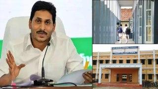 AP CM Jagan On Nadu Nedu Education Review Meeting In Tadepalli