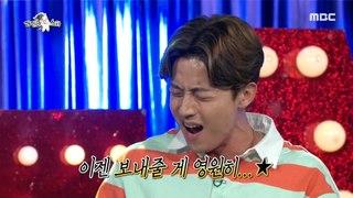 [HOT] Heo Kyung Hwan 'Do not Cry' ♪ ♬, 라디오스타 20200603