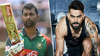 Tamim Iqbal feels ashamed of watching Kohli's gym training