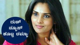 ಸೋಶಿಯಲ್ ಮೀಡಿಯಾಗೆ ಮತ್ತೆ ಮರಳಿದ ಸ್ಯಾಂಡಲ್ ವುಡ್ ಪದ್ಮಾವತಿ   Oneindia Kannada