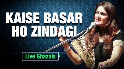 Kaise Basar Ho Zindagi | Ghazal | Lalitya Munshaw | Live Performance