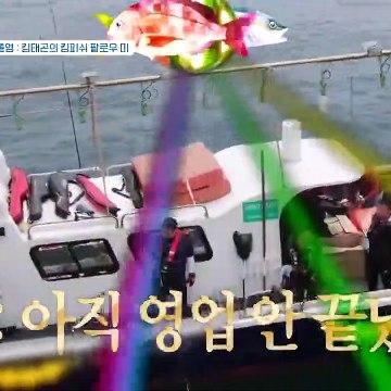 오전 마지막 댄스타임 가즈아♬♩ 화.룡.점.정 찍은 박 프로의 36cm 참돔!!