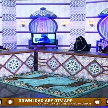 Deen Aur Khawateen   Joote Pehanne Ke Aadaab   Syeda Nida Naseem Kazmi   4th June 2020   ARY Qtv