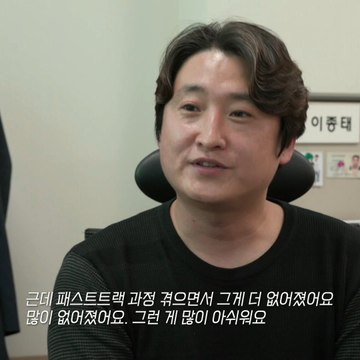 [HOT] the plight of aides, 시리즈 M 20200604