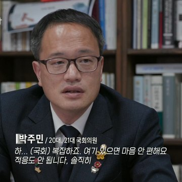 [HOT] succeed in re-election, 시리즈 M 20200604