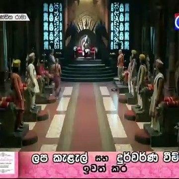 Pandith Rama 04-06-2020