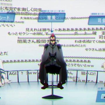 Sword Art Online S2 - 01
