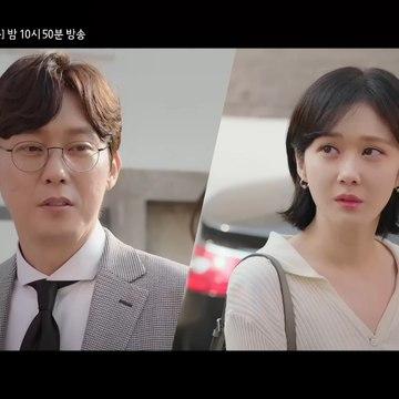'그냥 너랑나랑 결혼하면 되지' 장나라에게 돌진하는 여보 후보(?) 박병은!