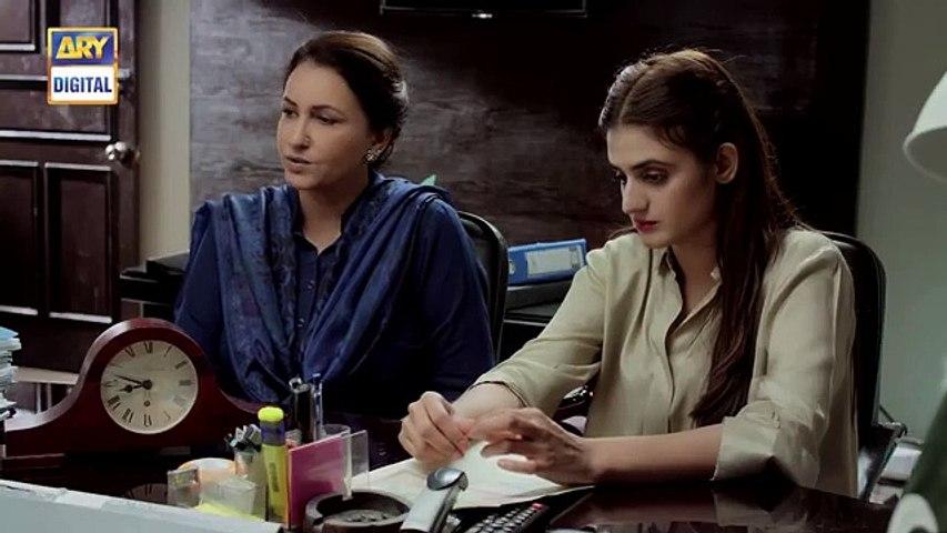 Ghalati Last Episode  - Presented by Ariel - ARY Digital Drama - 4th June 2020