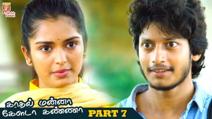Kadhal Manna Khelada Khanna Latest Tamil Movie | Parts 7 | Sulochana comes to Ramana for help