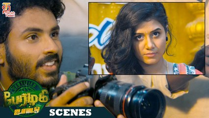 Perazhagi ISO Latest Tamil Movie Scenes | Why did he take photos of the Bride's friend?
