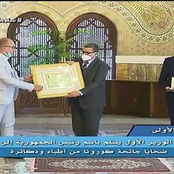 باسم رئيس الجمهورية.. جراد يسلم أوسمة استحقاق لضحايا كورونا من القطاع الصحي