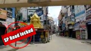 ಕೊರೊನ ಕಾರಣ SP Road ಈಗ ಸಂಪೂರ್ಣ ಸೀಲ್ ಡೌನ್   Oneindia Kannada