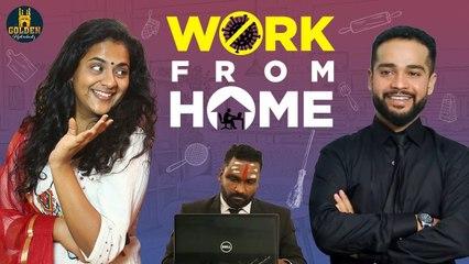 Work From Home | Latest Comedy Videos 2020 | Hindi Funny Videos | Golden Hyderabadiz