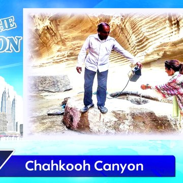 Chahkooh Canyon | One of the Seven Wonders [Qeshm / Iran]