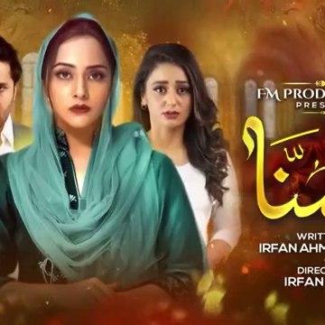 Tamanna - Episode 5 - 5th June 2020 - Har Pal Geo