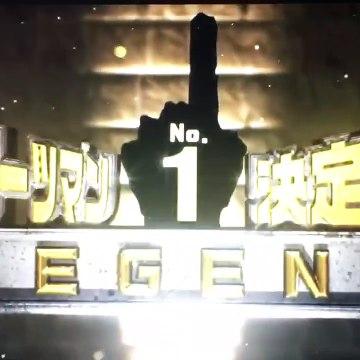 筋肉番付 Muscle Ranking- Dash (Kazuo Matsui vs Tetsuya Iida) (01/02/1997)