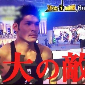 筋肉番付 Muscle Ranking- Celebrity Survival Battle (03/23/2001)