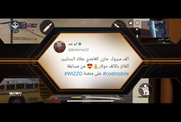 تعرف على الرابحين بالجوائز الإضافية مع WIZZO بـCOD