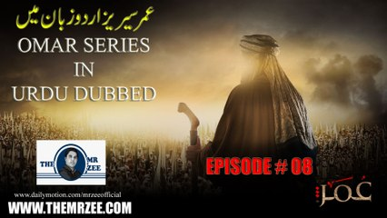 Omar Series In Urdu/Hindi [DUBBED] Episode 8 || Full