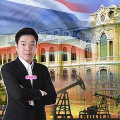สถานการณ์น้ำมันโลก-บาทแข็งชี้ชะตาตลาดหุ้นไทย