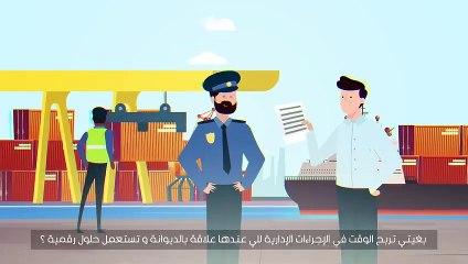 Comment effectuer en ligne les paiements de toutes mes créances douanières avec P@YDIRECT ?