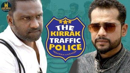 The Kirrak Traffic Police | Abdul Razzak | Latest Comedy Videos | Golden Hyderabadiz