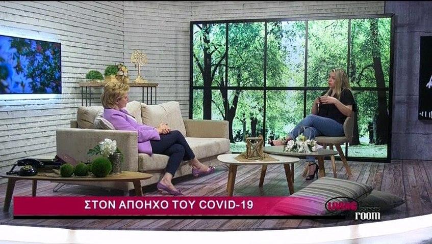 Living Room 06-06-2020