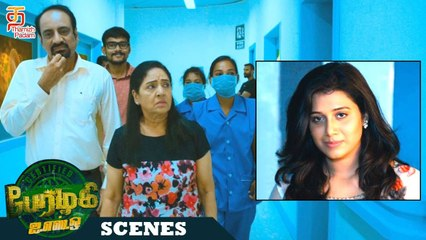 Perazhagi ISO Latest Tamil Movie Scenes | Did the experiment turn out be success? | Shilpa Manjunath
