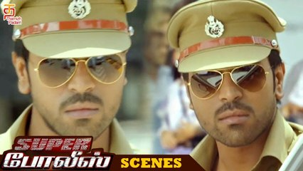 Super Police Tamil Movie Scenes | Who is ACP Vijay Khanna? | Ram Charan | Priyanka Chopra