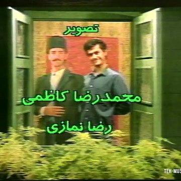 Khaneye Sabz E08 - سریال خانه سبز