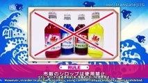 [ENG SUB] ONE OK ROCK Kakigori Championship 1