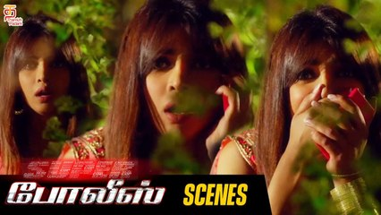 Super Police Tamil Movie Scenes | What terrified Priyanka Chopra? | Ram Charan | Thamizh Padam