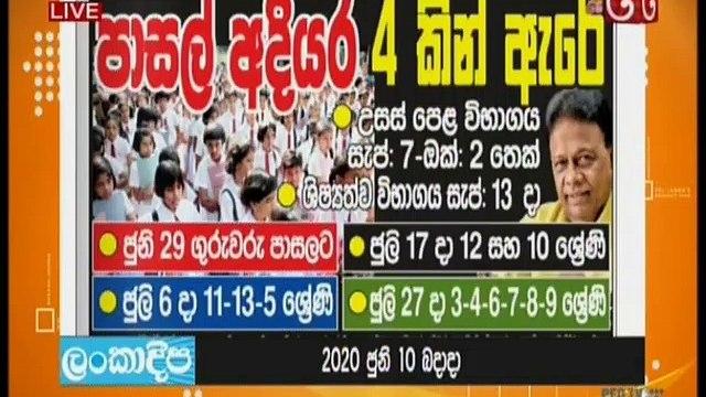 Derana Aruna 10-06-2020