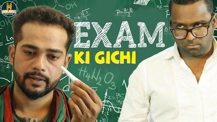 Exam Ki Gichi | Abdul Razzak | Latest Comedy Videos | Hyderabadi Funny Videos | Golden Hyderabadiz