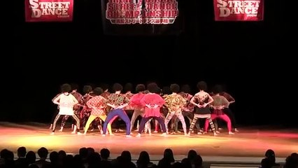 Concours de danse au japon
