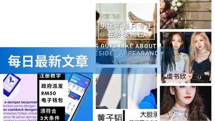 tenmax-goody25_rss_mobile-copy1-20200611-14:39
