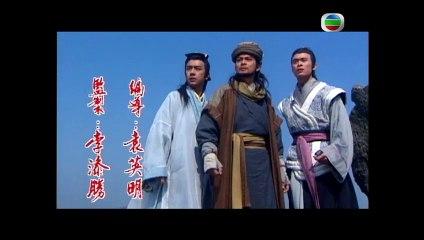 Thiên Long Bát Bộ 1997 FFVN tập 3