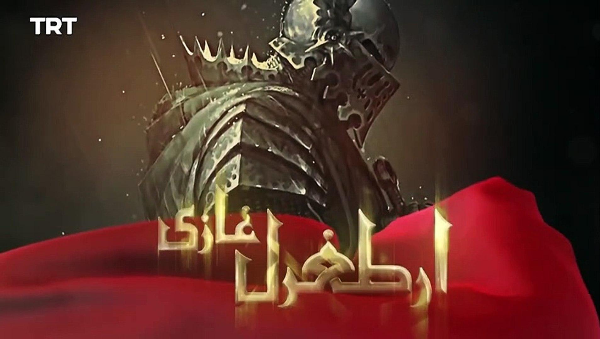 Ertugrul Ghazi Urdu l Trailer l Season 1