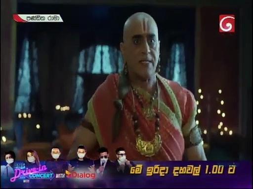 PAndith Rama 12-06-2020 Thumbnail
