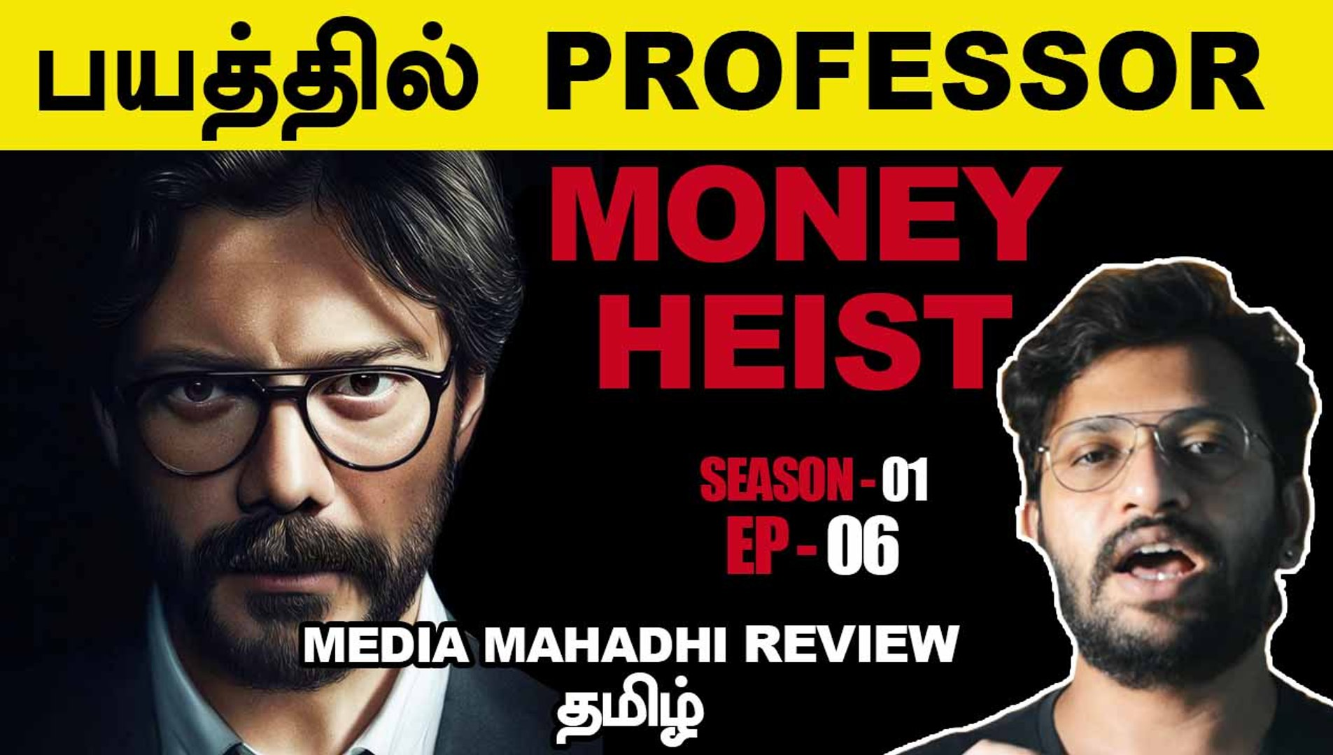 MONEY HEIST SEASON -01 -EPISODE -06 TAMIL REVIEW |FILMIBEAT TAMIL